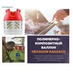Газовое оборудование для быта и промышленности