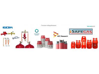 Газовые баллоны и испарение газа (пропана)